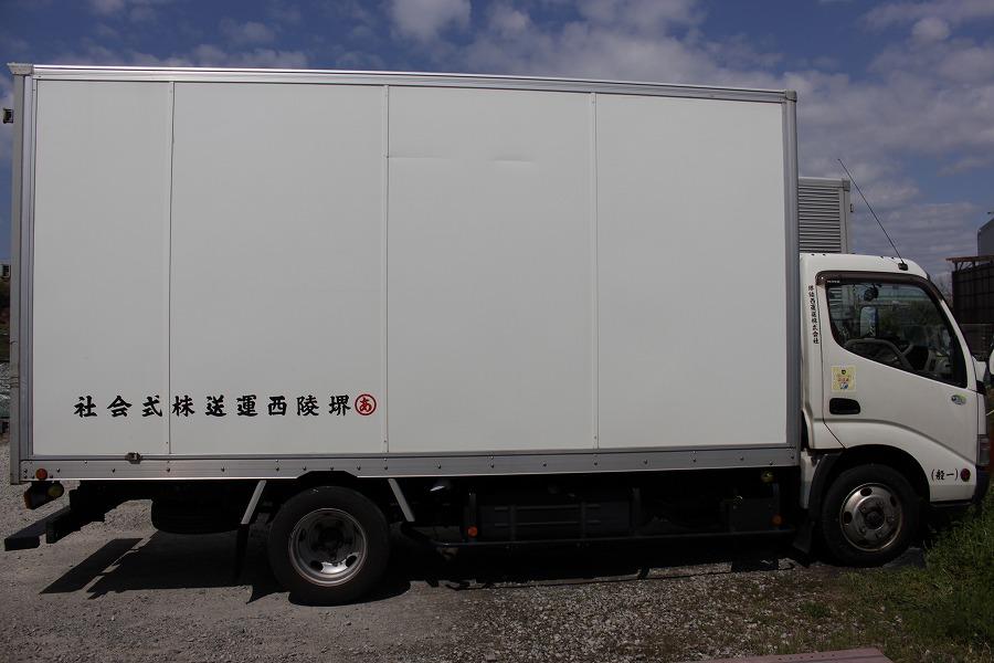 保有トラック